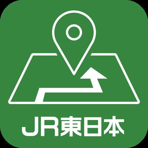 JR東日本駅構内ナビ