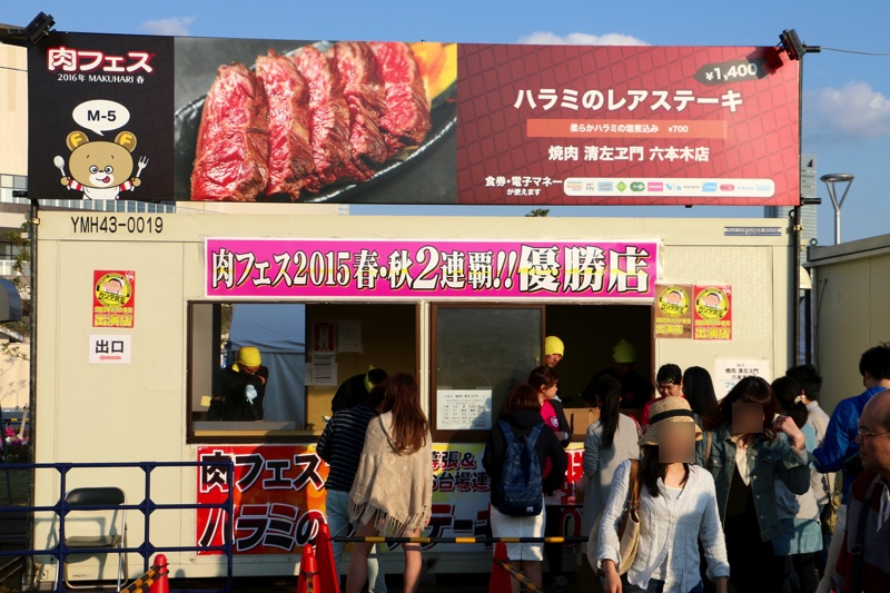 焼肉 清左ヱ門 六本木店