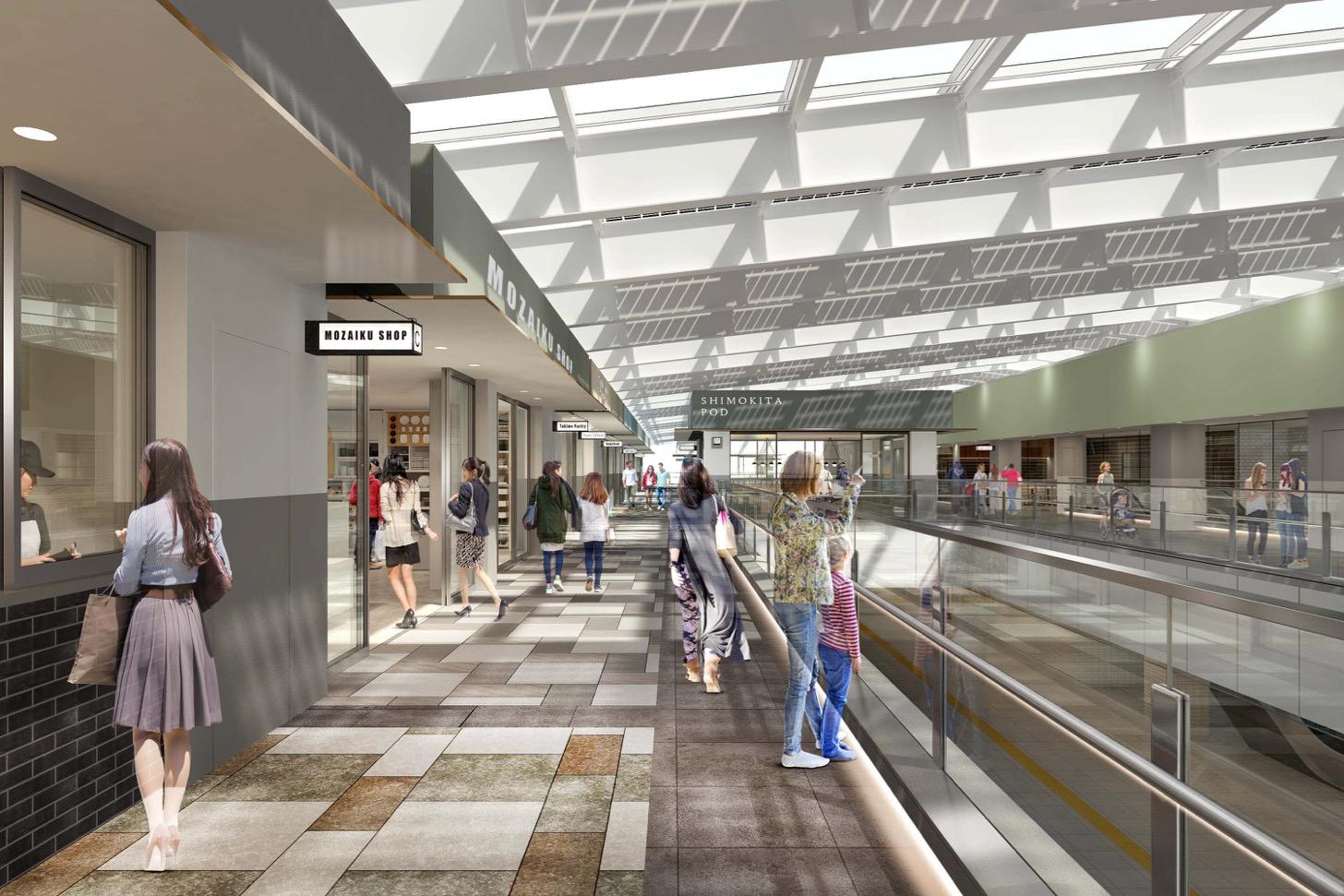 小田急線下北沢駅構内に、商業施設「シモキタエキウエ」が2019年11月1日(金)に開業
