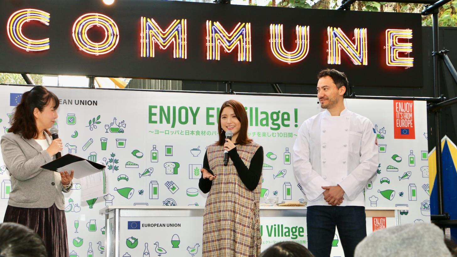 川島海荷さんと料理研究家のベリッシモ・フランチェスコさんEnjoy EU Village!