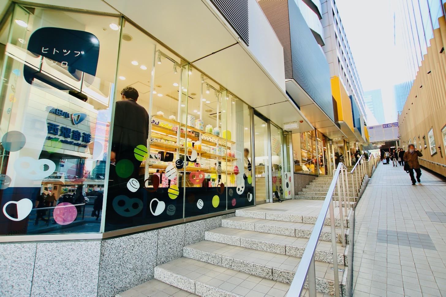 新宿ミロードのモザイク通りに「ヒトツブカンロ ポップアップストア 新宿ミロード店」