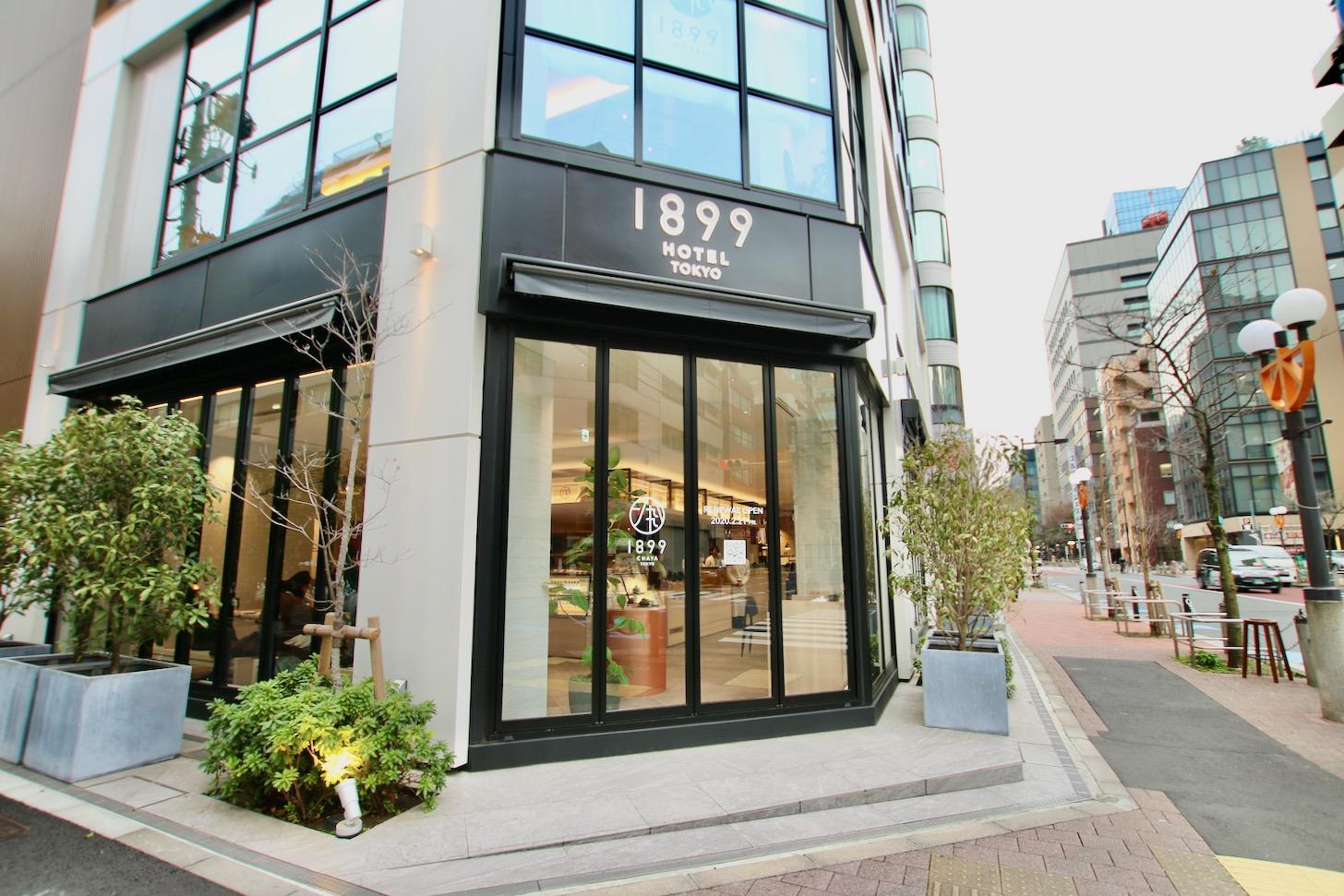 虎ノ門・新橋エリアに昨年オープンした「ホテル1899東京」1階をリニューアル