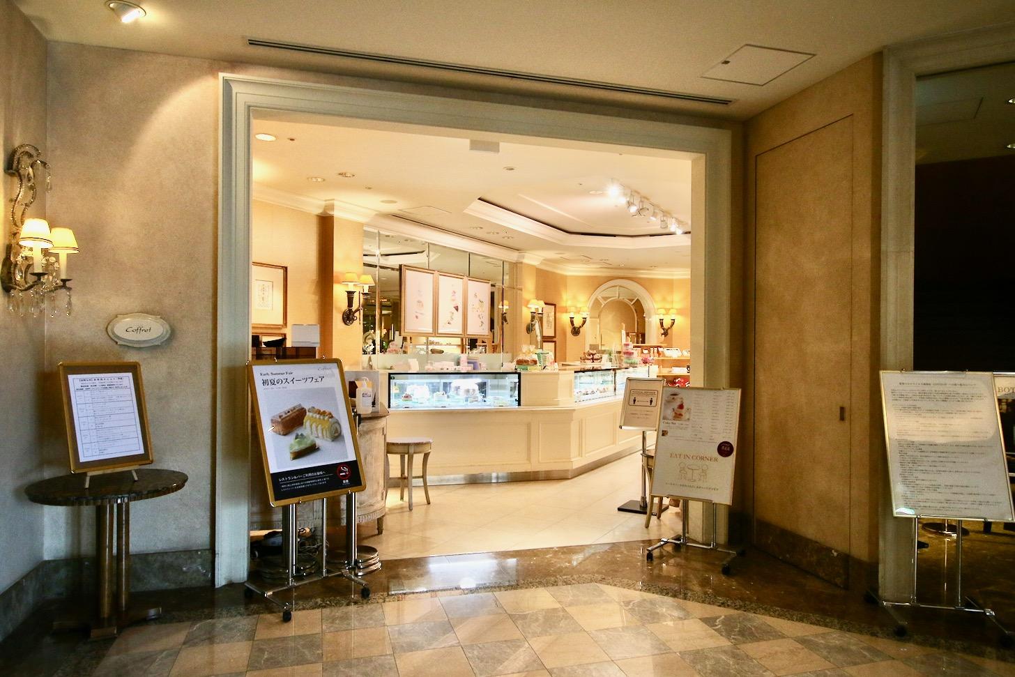横浜ロイヤルパークホテル ケーキショップ「コフレ」