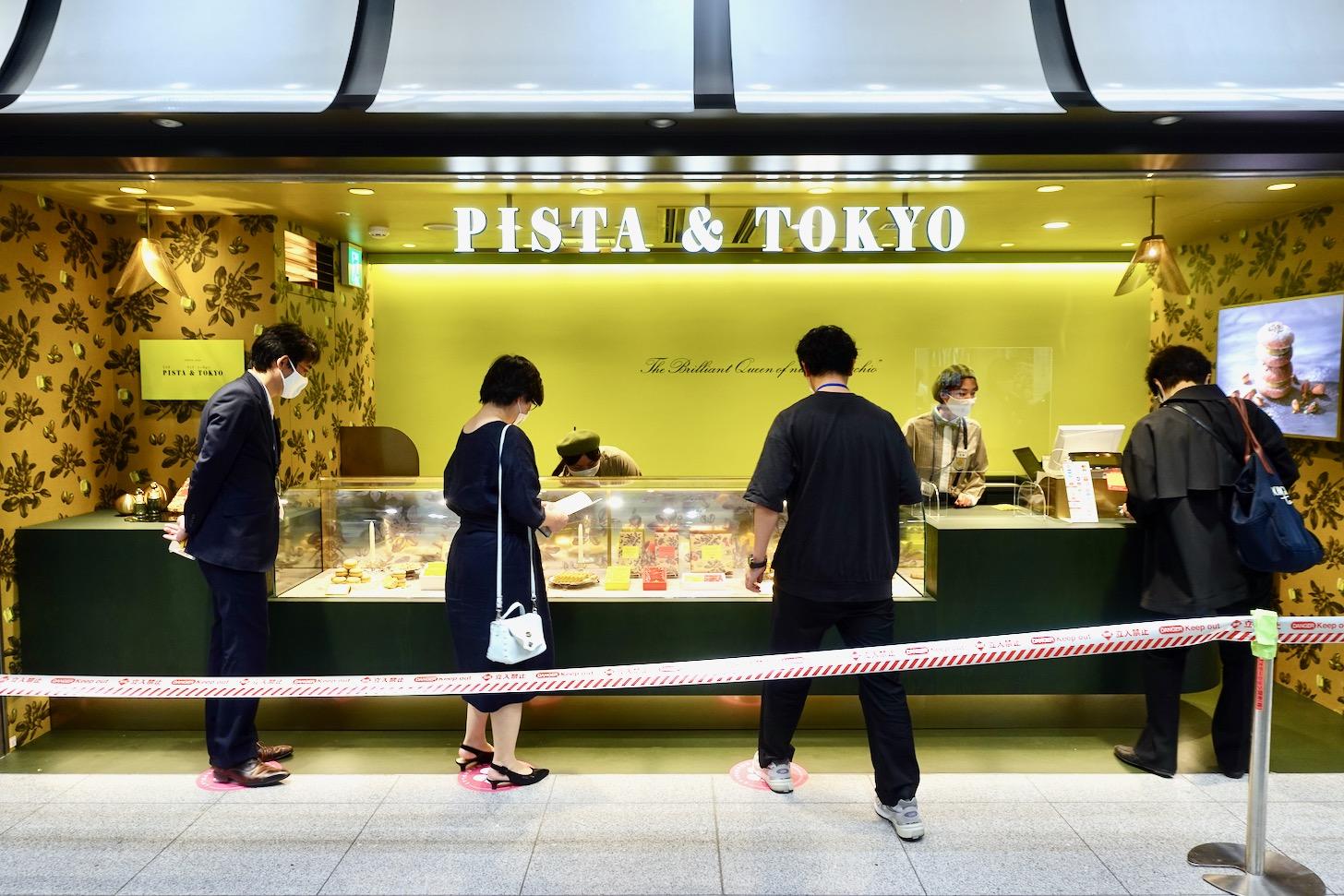 PISTA & TOKYO(ピスタアンドトーキョー)