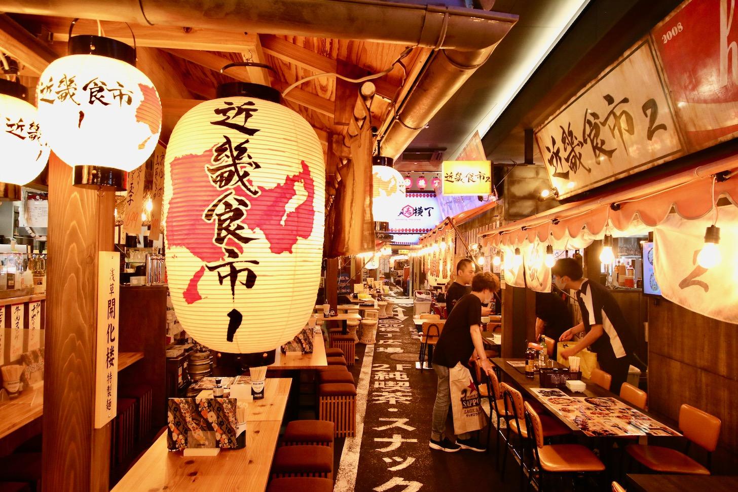 渋谷横丁・近畿食市