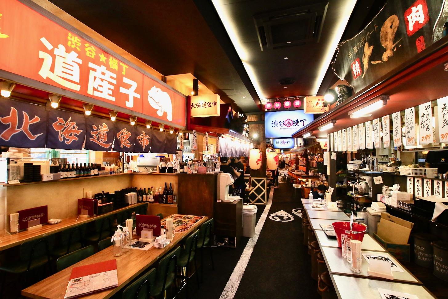 渋谷横丁・北海道食市