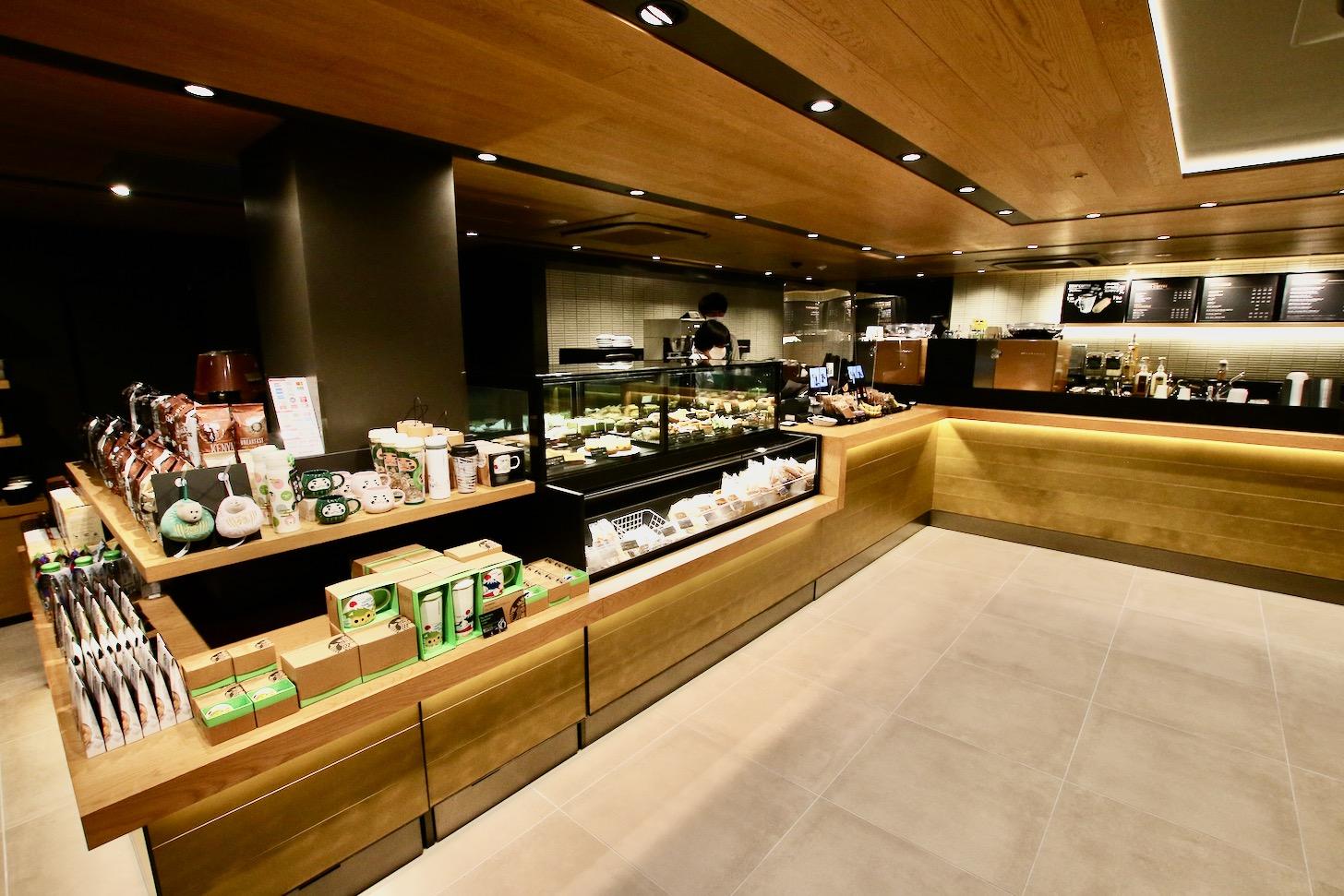 スターバックス コーヒー 東京駅八重洲北口東京ギフトパレット店