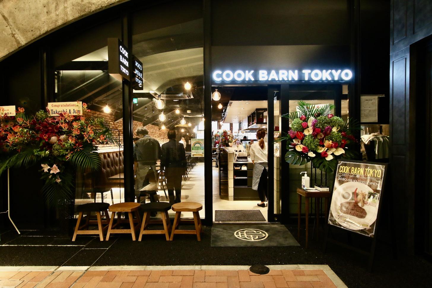 COOK BARN TOKYO