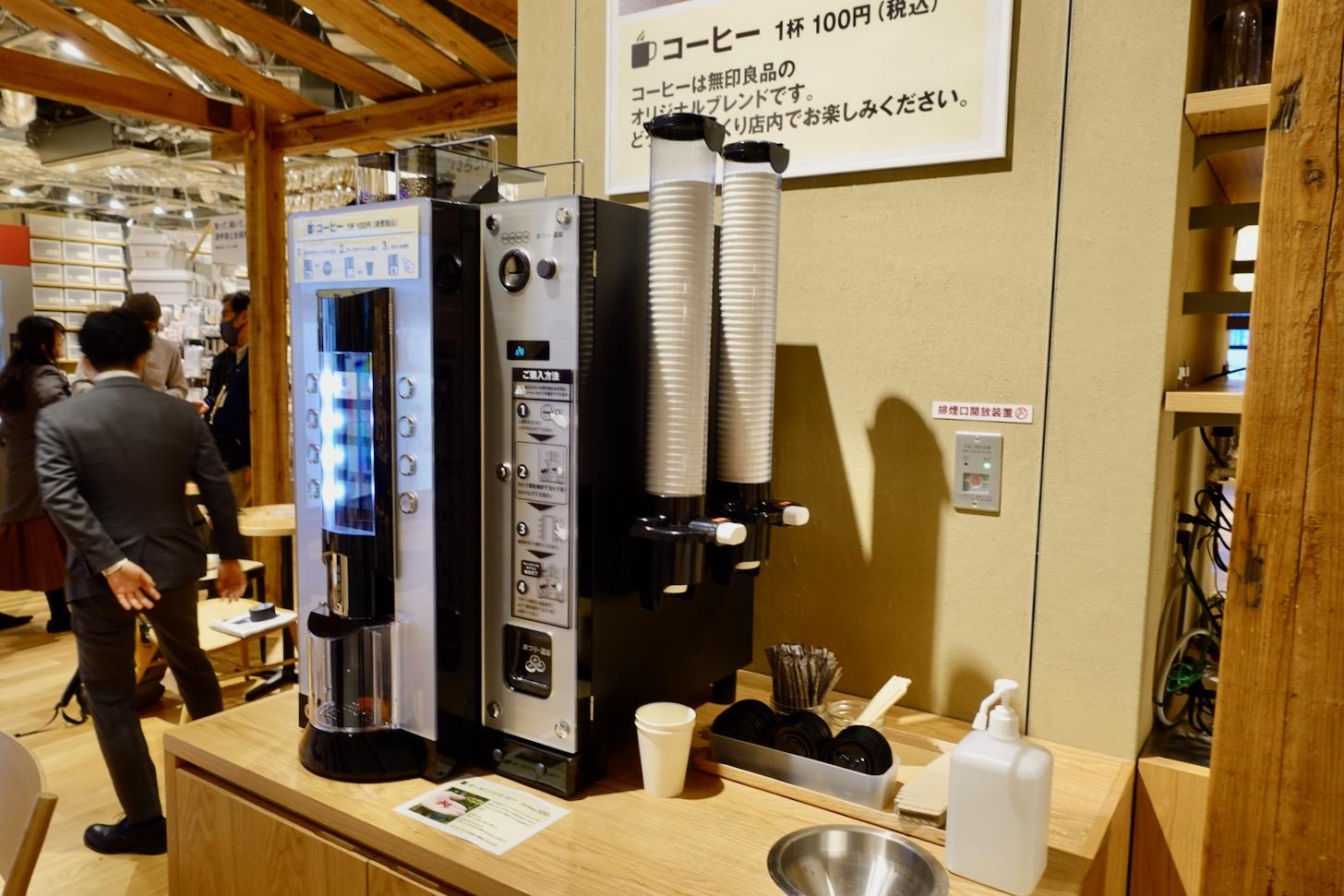 無印良品のオリジナルブレンドコーヒーが1杯100円(カフェインレスも100円!)で飲める自販機