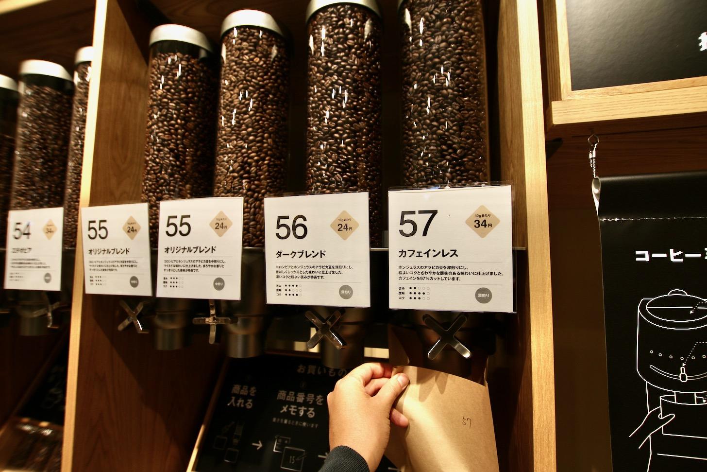 無印良品 東京有明 コーヒー豆の量り売り