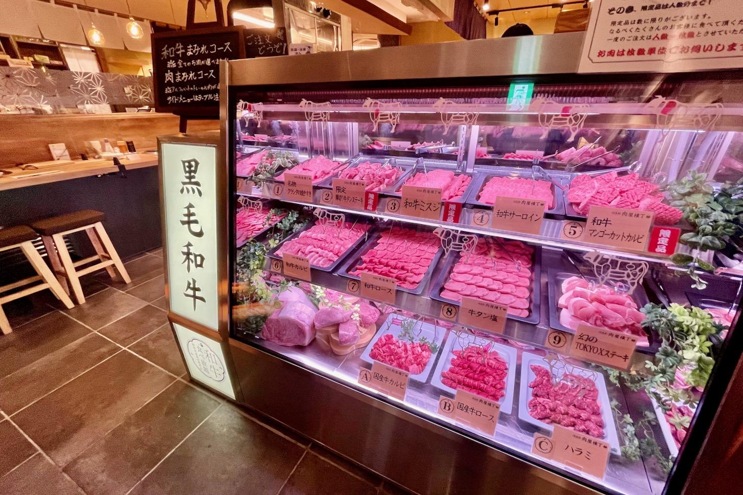 和牛食べ放題 精肉対面販売焼肉店