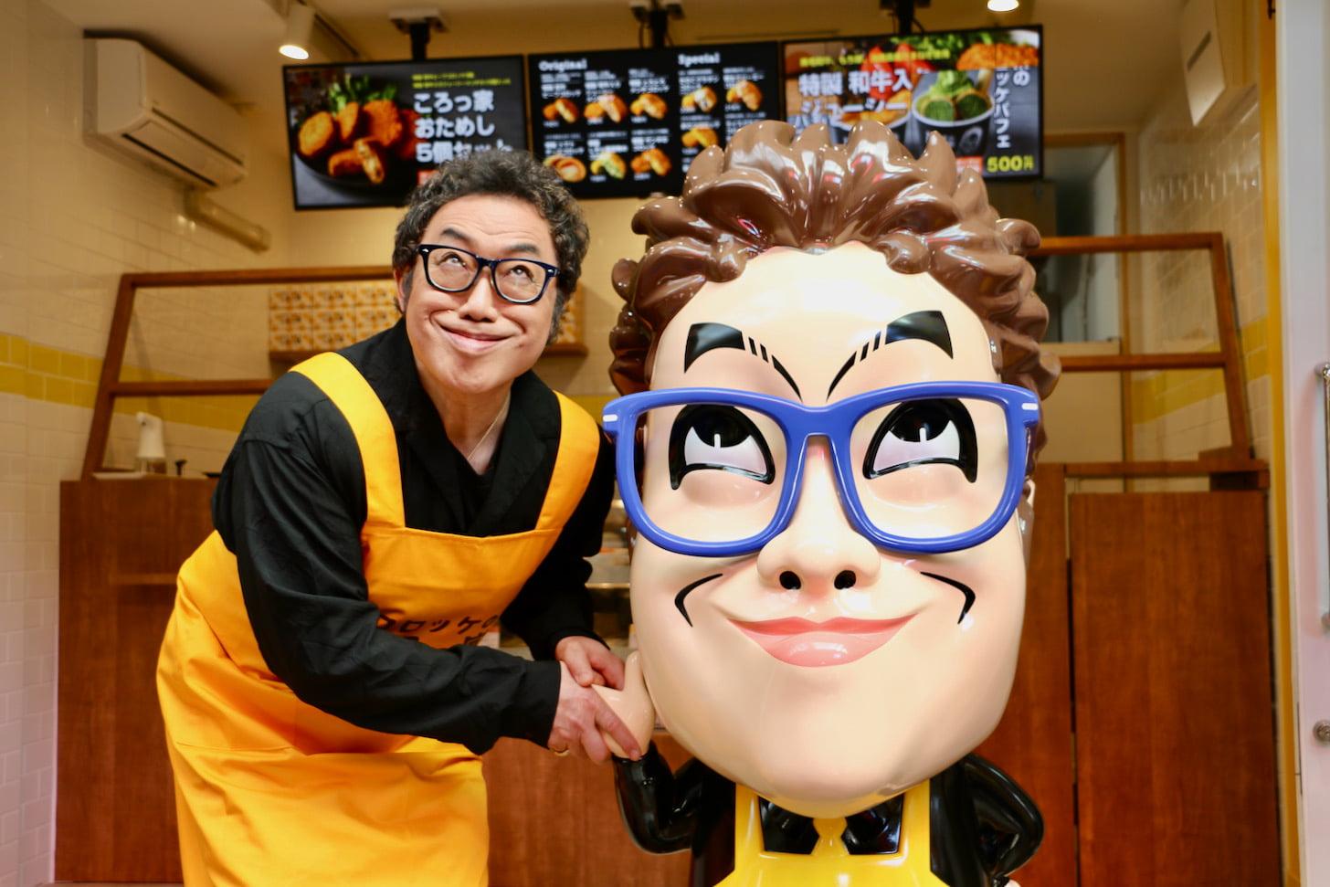 リクエストしなくてもフィギュアと同じ岩崎宏美さんの顔マネをしてくれるコロッケさん。最高です!