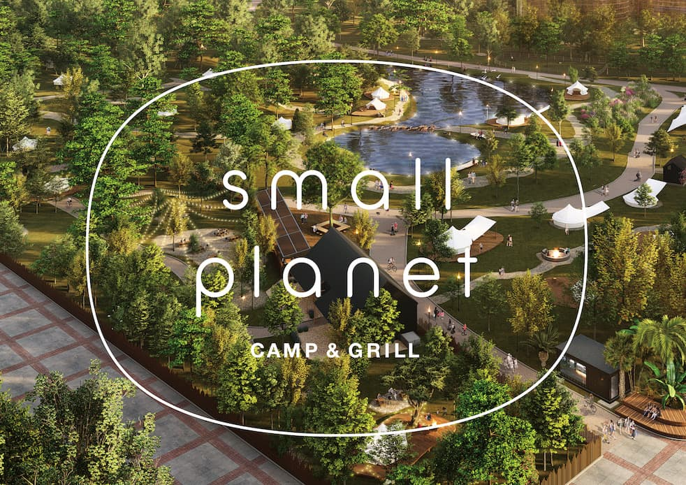 「small planet CAMP & GRILL」について