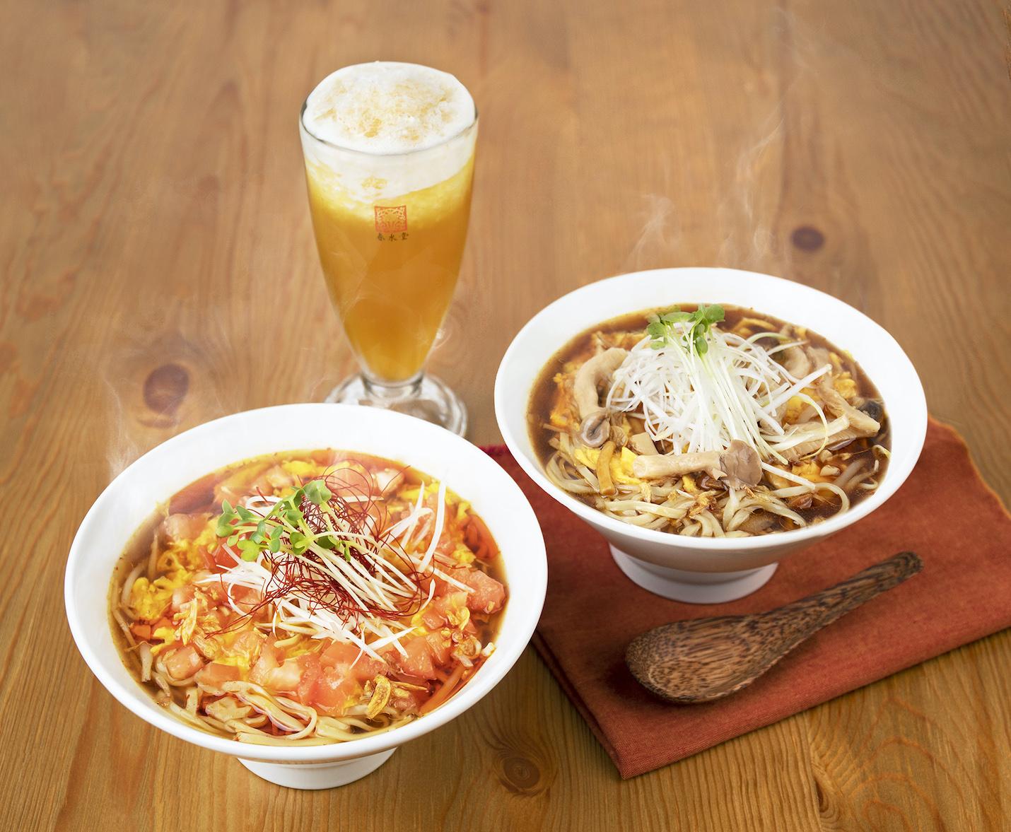 「酸辣湯麺(スーラータンメン)」と「ピリ辛トマト酸辣湯麺」