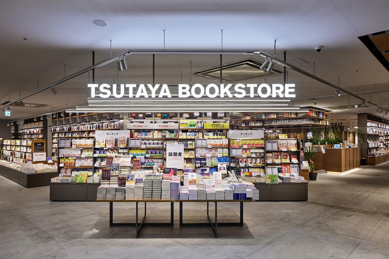 TSUTAYA BOOKSTORE 川崎駅前店