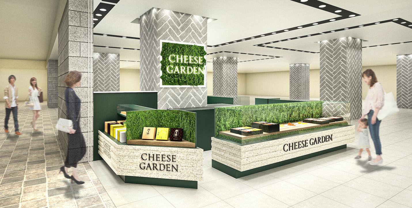 チーズガーデンラゾーナ川崎プラザ店